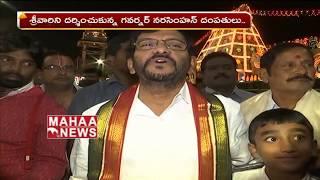 Telangana Political Leaders Visits Tirumala | Harish Rao | Narasimhan