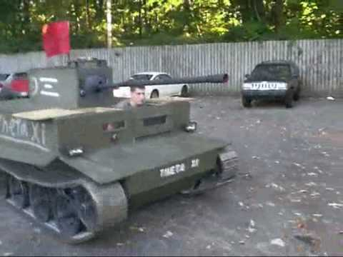 Tiger paintball tank v1.0