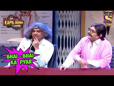 Rajesh Arora & Gulati's Tender Love - The Kapil Sharma Show thumbnail
