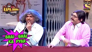 Rajesh Arora & Gulati's Tender Love - The Kapil Sharma Show