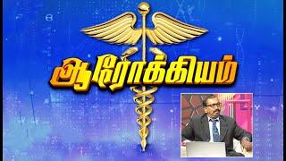 Aarokiyam - Medical Interview (14-08- 2021)