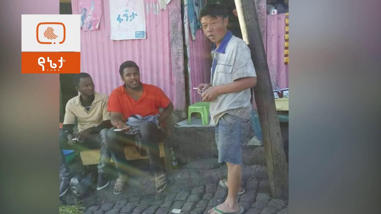 Ethiopia: Chinese broker in ethiopia