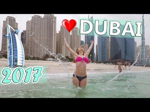 ДУБАЙ 2017 - ГОРОД БУДУЩЕГО | Все об отдыхе в ОАЭ
