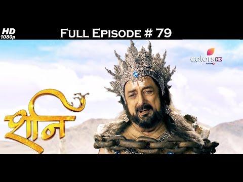 Shani - 23rd February 2017 - शनि - Full Episode (HD) thumbnail