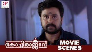 Kochi - Kochi Rajavu - Dileep tells the truth