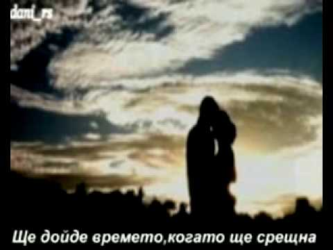 Oscar Benton - I Believe In Love - prevod - bg. translate
