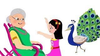 Nani Teri Morni Bengali Nursery Rhyme | ঠাম্মা তোমার ময়ূরী | Best Bengali Rhymes