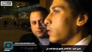 مصر العربية | حسين السيد : كنا الافضل بالسوبر وارحموا باسم علي