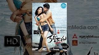 Kalidasu (2008) || Telugu Full Movie || Sushanth - Tamannaah