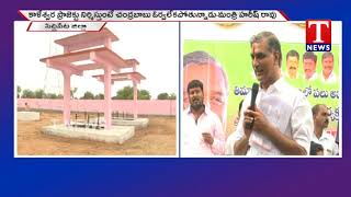 Minister Harish Rao Visits Siddipet | Participated In Development Works | Slams AP CM  live