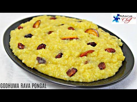Godhuma Rava Pongal (wheat pongal) Telugu