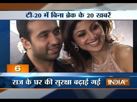 India TV News: T 20 News September 23, 2014