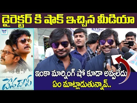 Devadas Public Talk | Nani | Nag | Sriram Adithya | Telugu Latest Movie Devadas Review & Response