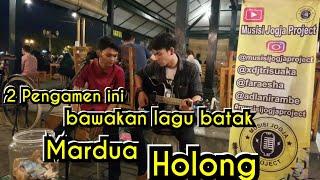 Download Lagu MARDUA HOLONG !!! SUARA EMAS PENGAMEN JOGJA   PENDOPO LAWAS Gratis STAFABAND