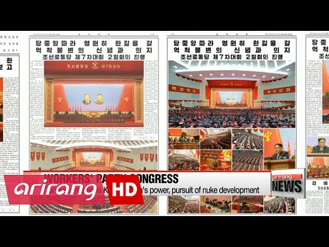 North Korea adopts decision on nuclear capability at Workers' Party congress: KCNA