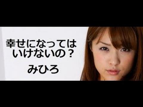 下川真矢の画像 p1_39