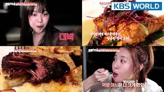 """Time for luxury dinner cruise. """"Forget photos. Just dig in!!"""" [Battle Trip/2018.03.11]"""