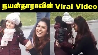 аЁааааааааааа ааааа аааааа..!!  Nayanthara playing with a Cute Girl at SK13 shooting Spot