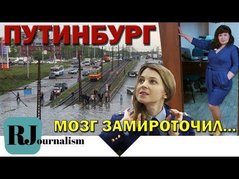В Путинбурге замироточил мозг? Барнаул VS Путинград и другие глупости.