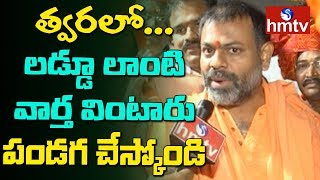 Swami Paripoornananda Face To Face Over Ganesh Shobha Yatra and His Entry In Politics | hmtv