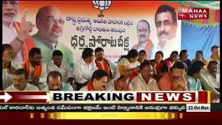 TDP MP Kesineni Nani Lashes Out At BJP Leaders Over Protest | Justice For Agrigold Victims