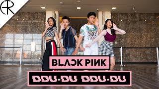 [APRICITY] Blackpink(블랙핑크) - 뚜두뚜두 (DDU-DU DDU-DU) Dance Cover