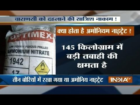145 kg of Explosive Chemical Ammonium Nitrate recovered from car in Varanasi