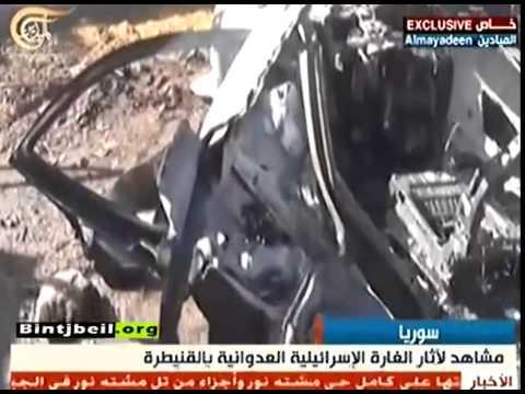 Israeli strike against Hezbollah in Golan Heights   Killed Jihad Moughniyah