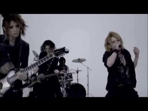 Nightmare - Vermilion