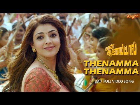 Thenamma Thenamma HD video Song | Naan Anayittal | Rana | Kajal Agarwal | Anup Rubens | Teja