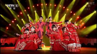 Những ca khúc hay nhất của Phượng Hoàng Truyền Kỳ - Album Phoenix Legend -凤凰传奇