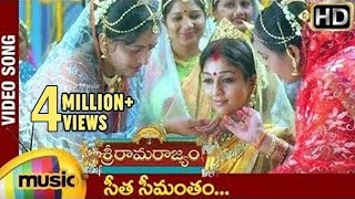 Sri Rama Rajyam - Sri Rama Rajyam Movie Songs - Sita Seemantham Song - Balakrishna, Nayanatara