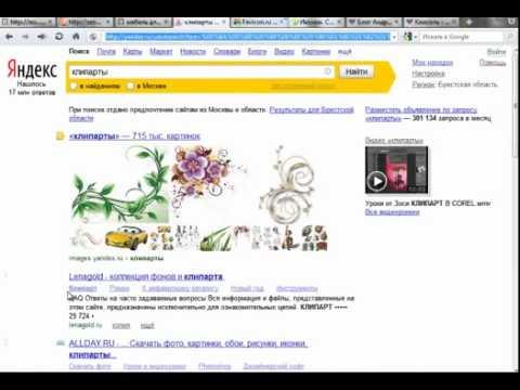 Как заменить favicon на joomla - Val-spb.ru