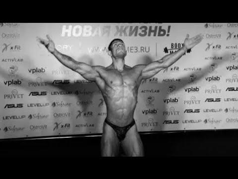 Памяти ДОКТОРА Имерякова! 1 год