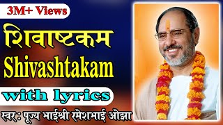 Shivastkam with lyrics - Pujya Rameshbhai Oza