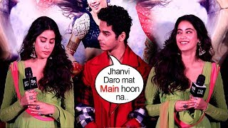 Watch What Jhanvi Kapoor's Bf Ishaan Does Whe She Gets SCARED Of Facing Media @Dhadak Trailer Launch