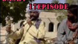 Download Dasht | Urdu  Classic  Serial | Part 17 Of 34 | Atiqa Odho & Nauman Ejaz 3Gp Mp4