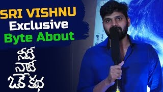 Hero Sri Vishnu Exclusive Byte About Needi Naadi Oke Katha Movie