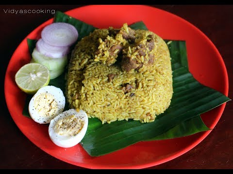 ShivajiMilitary Hotel Style Mutton Biryani Recipe