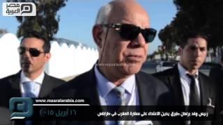 مصر العربية | رئيس وفد برلمان طبرق يدين الاعتداء على سفارة المغرب فى طرابلس