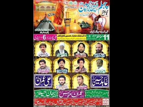 Live Majlis 11 Safar 2019 Ali Pur 6 Chak Patoki