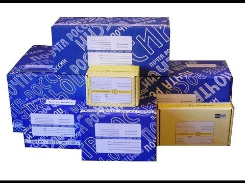 Оптовая закупка товара и упаковки