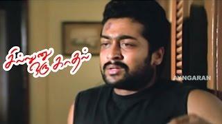 Sillunu Oru Kadhal | Tamil Full Movie Scenes | Suriya comes back from Newyork | Suriya | Jyothika