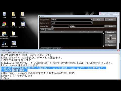 Minecraft1.6.2 割れ(完全)