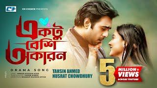 Ektu Beshi Okaron | Batch 27 The Last P| Tahsin | Nusrat |Apurba | Mehazabien | Mizanur Rahman Aryan