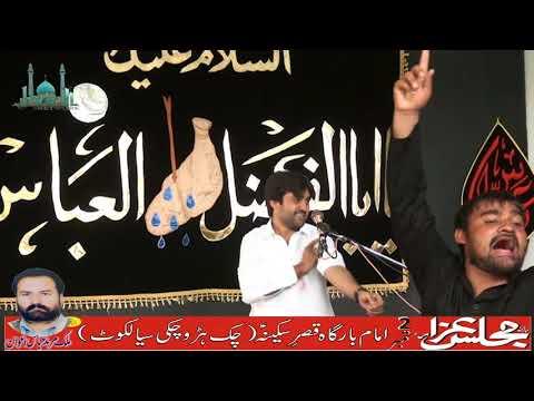 Zakir Qalab Abbas Alvi salana majlis 2 september 2018 (Chak Haru Chaki)
