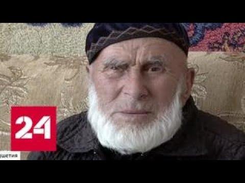 121-летний житель России удачно перенес первую в своей жизни операцию - Россия 24