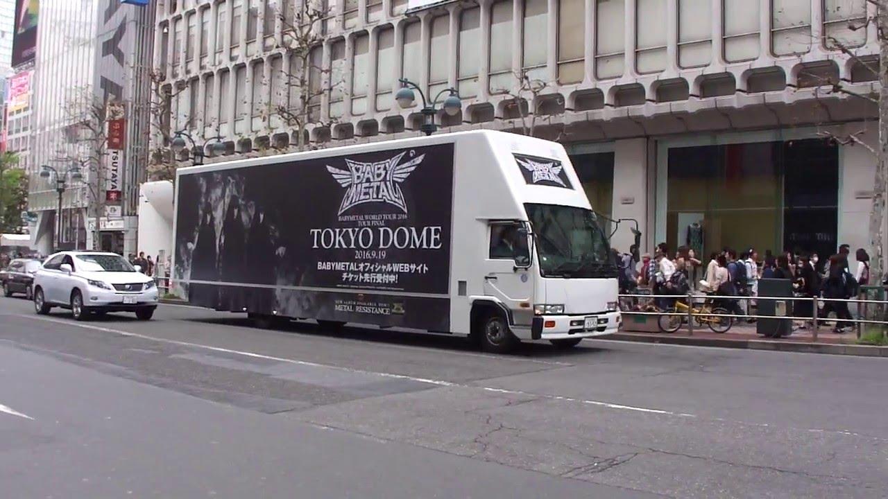 日テレ・桝太一アナ「BABYMETALは世界のトップアーティスト」山口達也「この前、渋谷でBABYMETALのトラックが走ってて外国人観光客が皆写真を撮ってて凄いなと」©2ch.netYouTube動画>23本 dailymotion>2本 ->画像>35枚