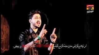 download lagu Nikkey Nikkey Cholay - Ali Hamza 2016-17 - Tp gratis