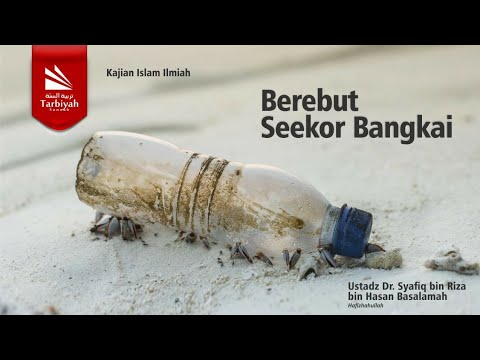 Berebut Seekor Bangkai - Dr. Syafiq Riza Basalamah, MA.